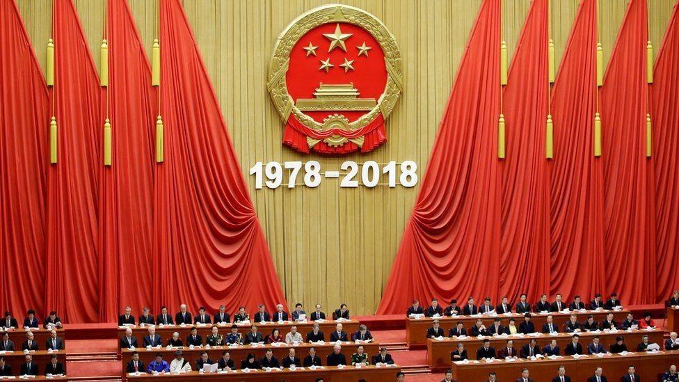 الإصلاحات بدأت في 1978