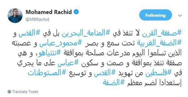تدوينة مستشار الرئيس الفلسطينى السابق ياسر عرفات