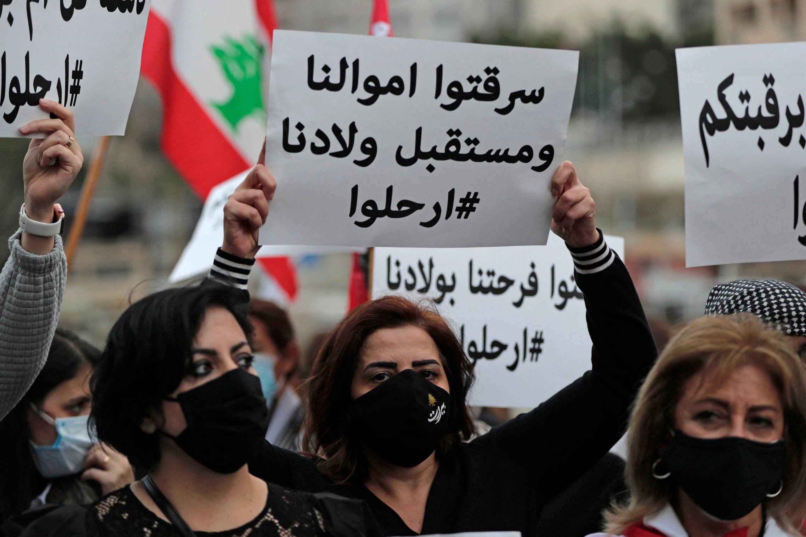 من لبنان - (فرانس برس)