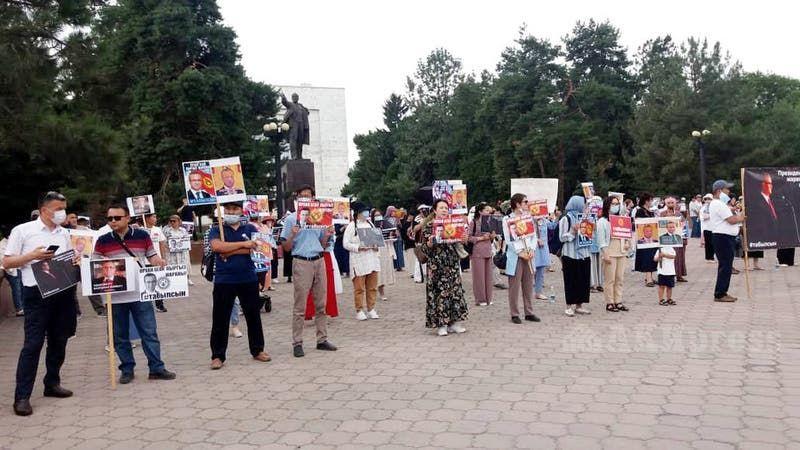 من الاحتجاج للمطالبة بكشف مصير المدرس المختفي