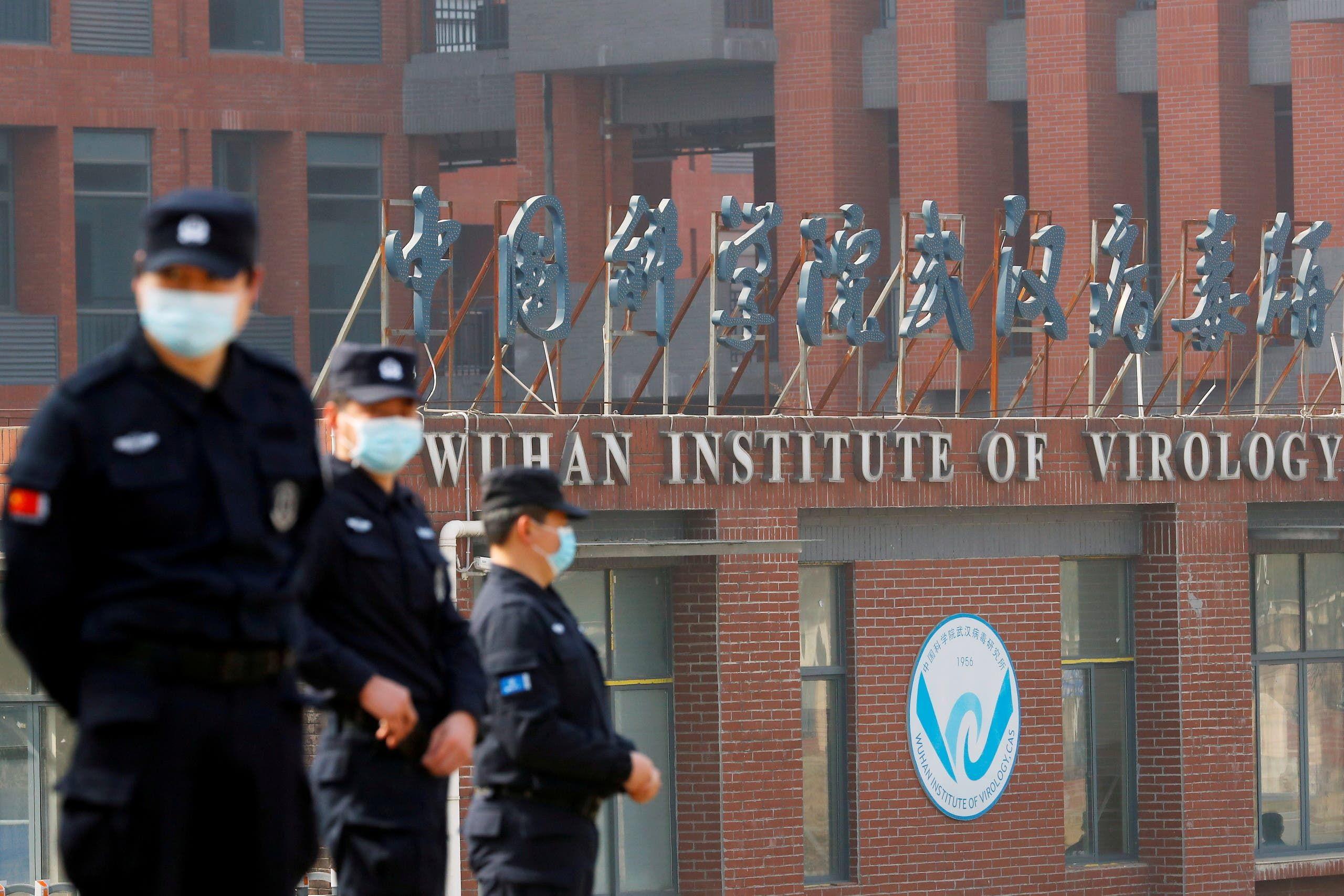 معهد ووهان لعلم الفيروسات