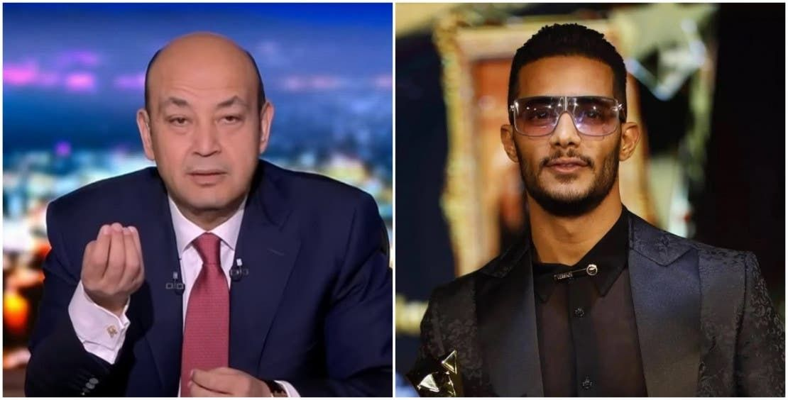 محمد رمضان و عمرو أديب