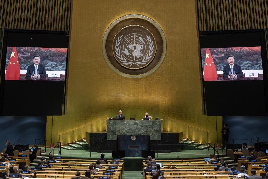 الرئيس الصيني خلال جلسة الجمعية العامة في الأمم المتحدة