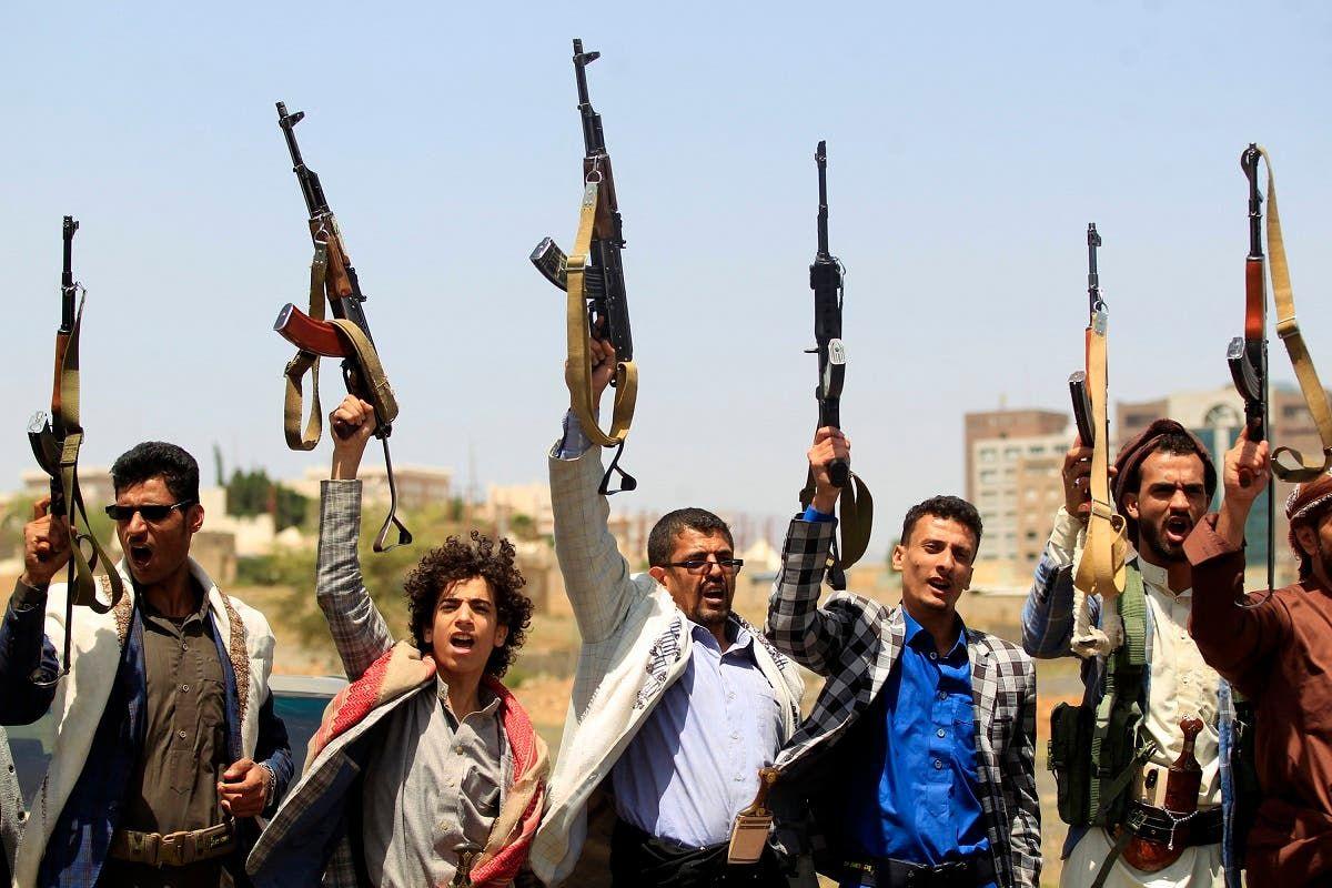 (حوثويون) ميليشيا إيرانية عاثت فساداً باليمن