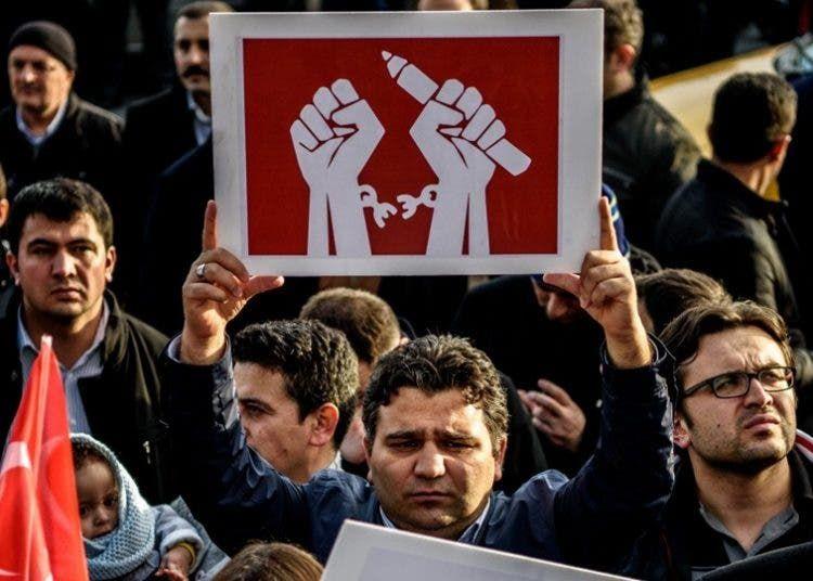 تظاهرات في تركيا تطالب بحرية الصحافة