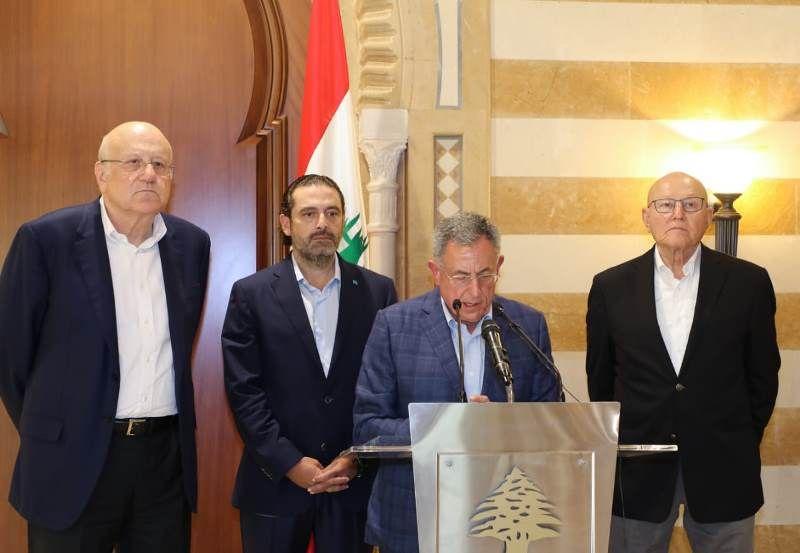 اجتماع رؤساء الحكومة السابقين في لبنان