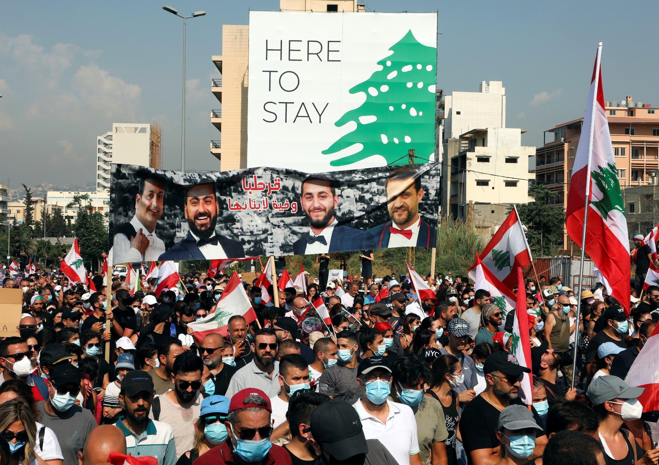 من تظاهرة اليوم في بيروت