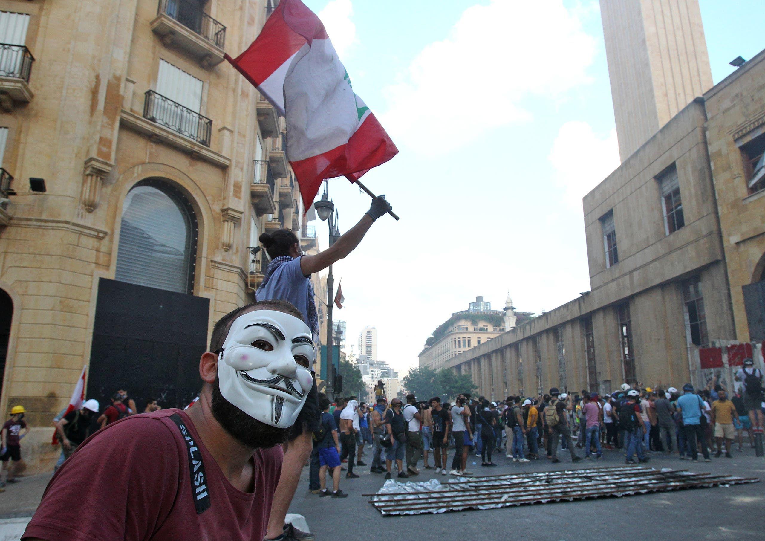 تظاهرة أمام البرلمان اللبناني (أرشيفية- فرانس برس)