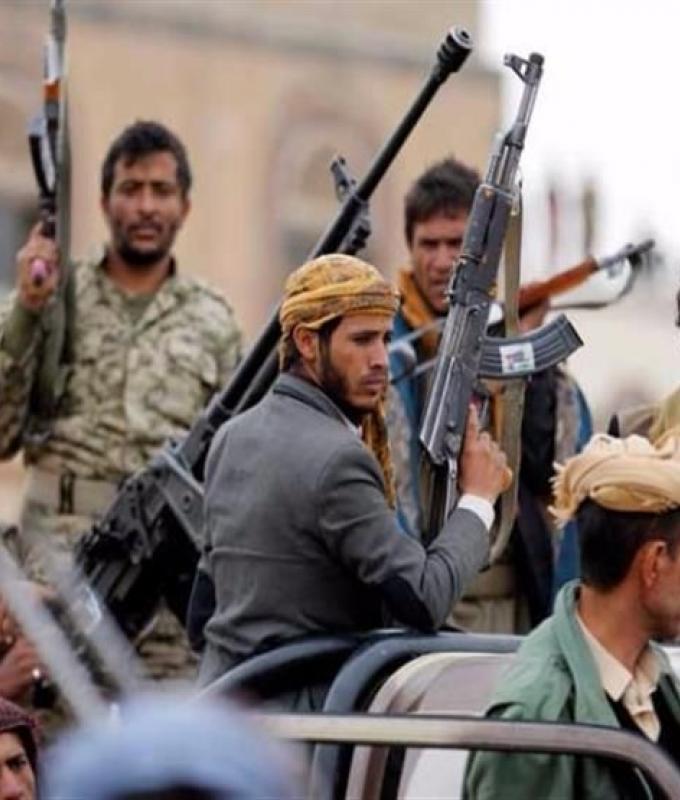 اليمن   وسم إلكتروني يقلق الحوثيين