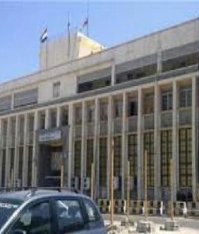 اليمن | المركزي اليمني يعلن عن اجراءات هامة للحفاظ على سعر العملة الوطنية
