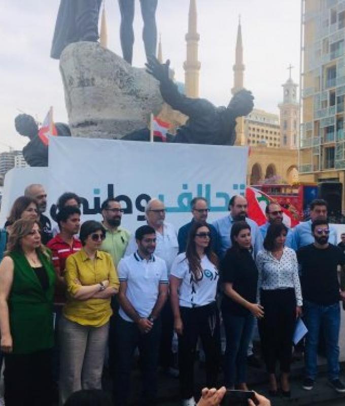 """""""تحالف وطني"""" عقد جلسة مساءلة للحكومة في ساحة الشهداء"""