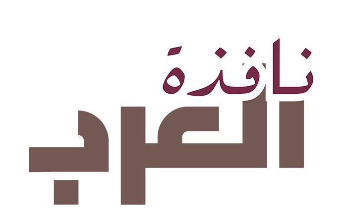 بالصورة: غزلٌ ورومانسية عالية بين سيرين عبد النور وزوجها