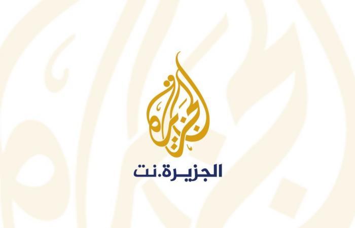 انطلاق النسخة الرابعة من المهرجان البريطاني بقطر