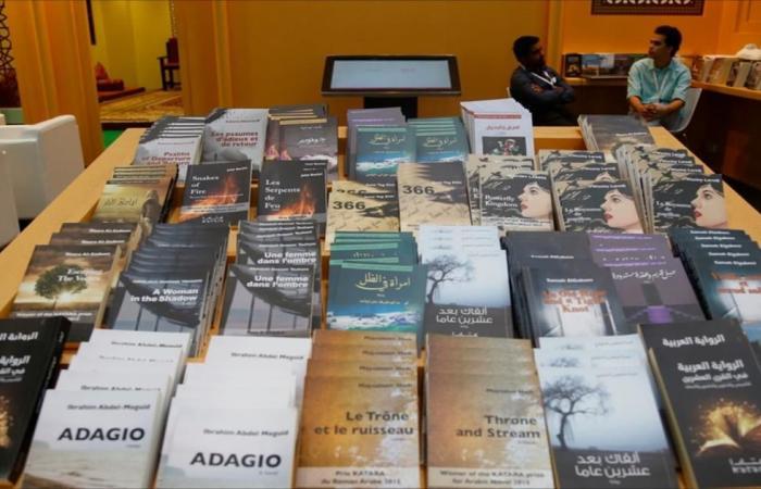 عرض لسمات السرد الخليجي بمعرض الدوحة للكتاب