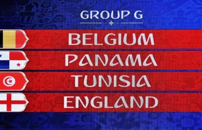 """تونس بعد قرعة كأس العالم.. """"الأماني ممكنة"""""""