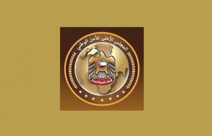 الإمارات تنفي مزاعم الحوثيين استهداف أبوظبي