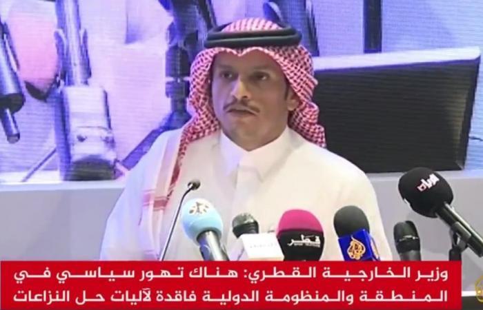 وزير خارجية قطر: لن ننجر وراء سياسة المحاور