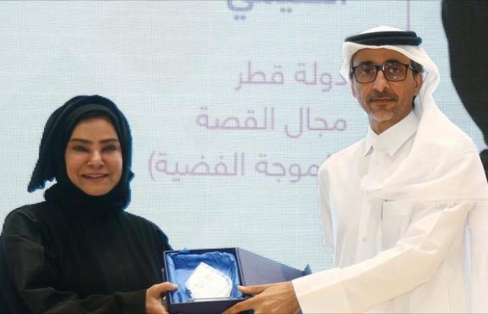 تتويج الفائزين بجائزة الدولة لأدب الطفل بقطر