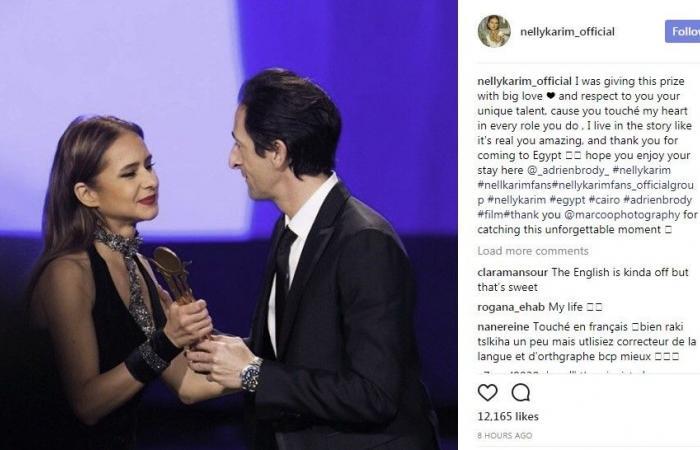 نيللي كريم لممثل عالمي شهير: لمست قلبي