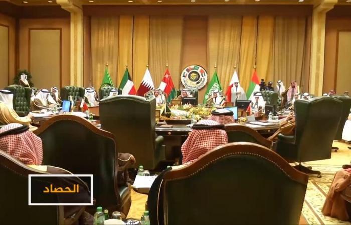 القمة الخليجية تنطلق اليوم في ظل أزمة حادة