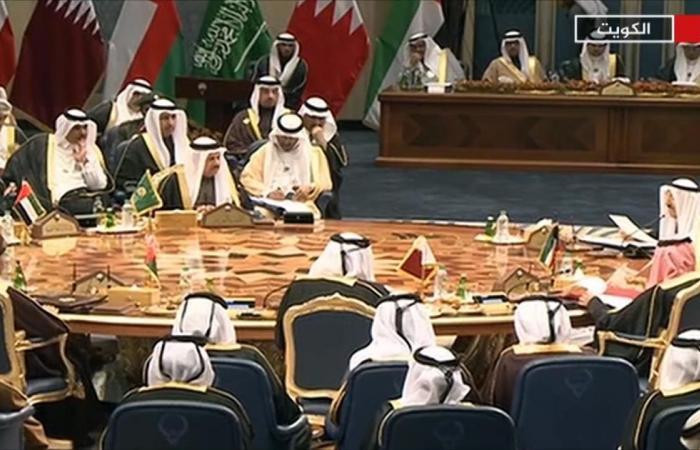 اختتام القمة الخليجية بتأكيد التمسك بمجلس التعاون