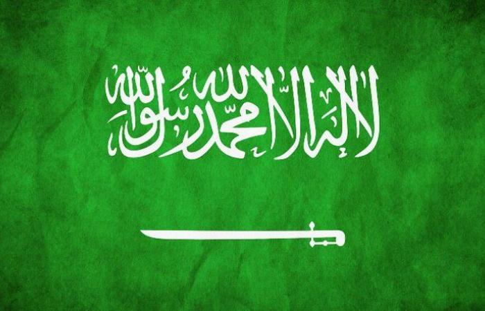 السعودية أملت أن يتخلص اليمن من الميليشيات المدعومة من إيران