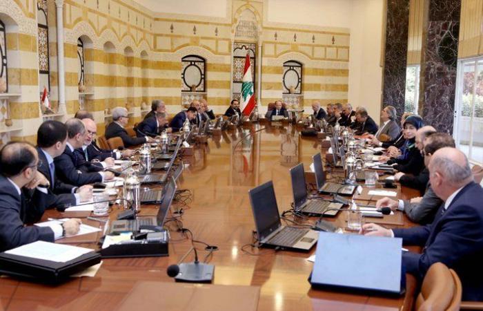 """""""اسم الوثيقة"""" أخّر الدعوة الى جلسة مجلس الوزراء"""
