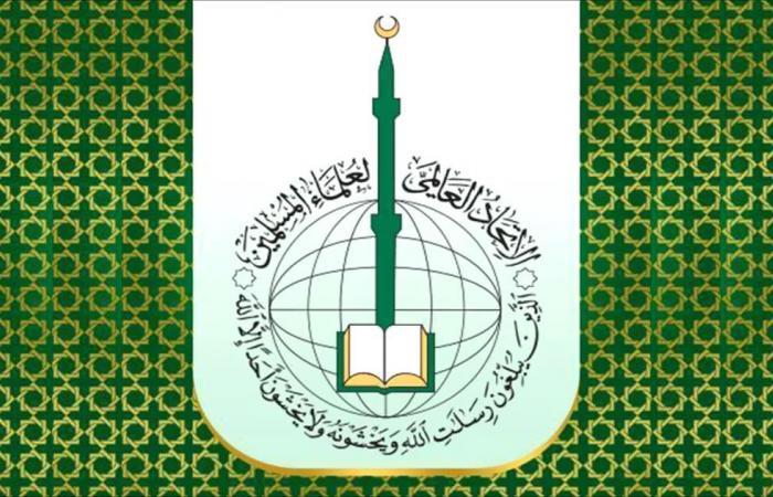 الاتحاد العالمي لعلماء المسلمين يدعو للمصالحة الخليجية