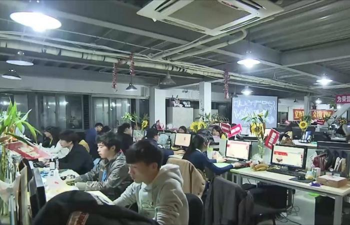 أكثر من ثلاثة تريلونات دولار قيمة الاقتصاد الرقمي بالصين