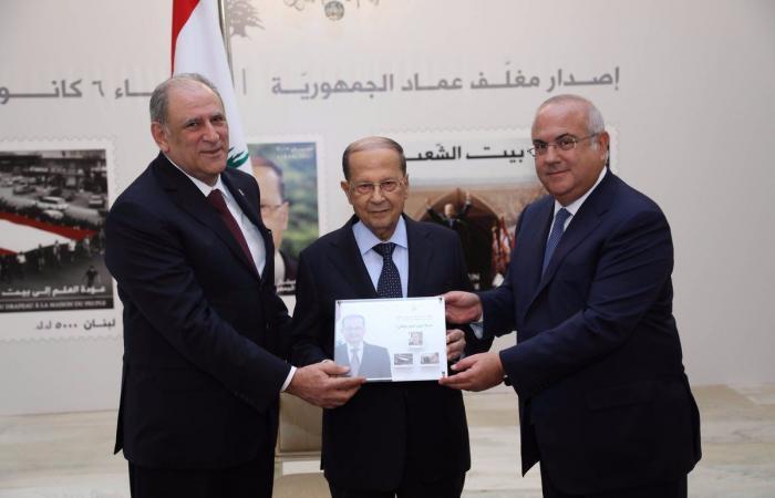 بالفيديو والصور: ثلاث طوابع رئاسية تكريماً للرئيس عون
