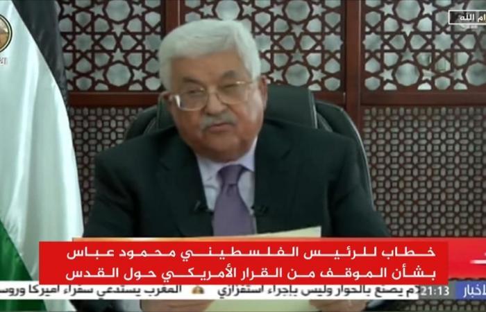 عباس: قرار ترمب لا قيمة له