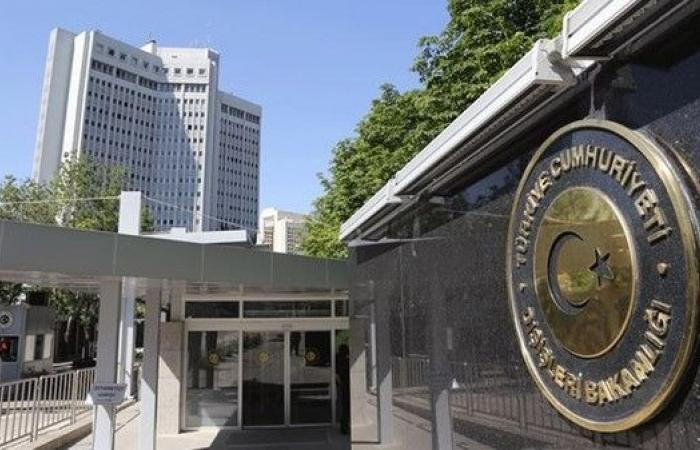 """تركيا: قرار ترمب """"غير مسؤول"""".. واحتجاجات باسطنبول"""