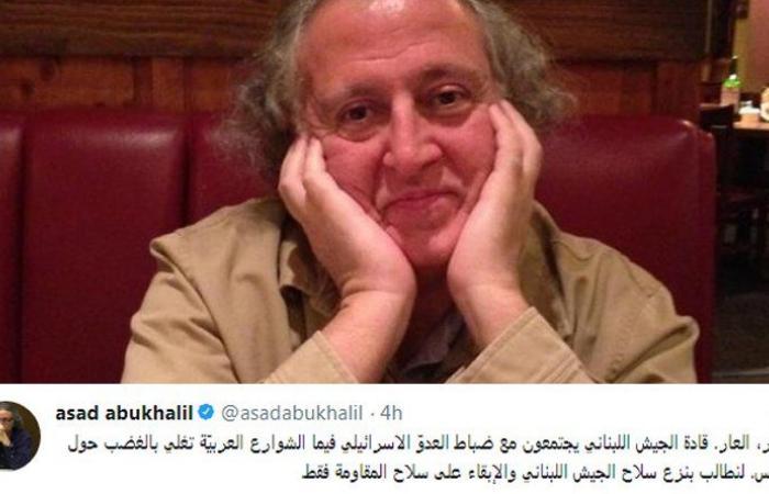 """بالصورة: الكاتب الممانع"""" أسعد أبو خليل يطالب بنزع سلاح الجيش اللبناني!!!"""