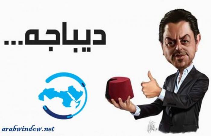 هيدي ديباجة.. هيثم بيضاوي مع الفنان وائل قباني