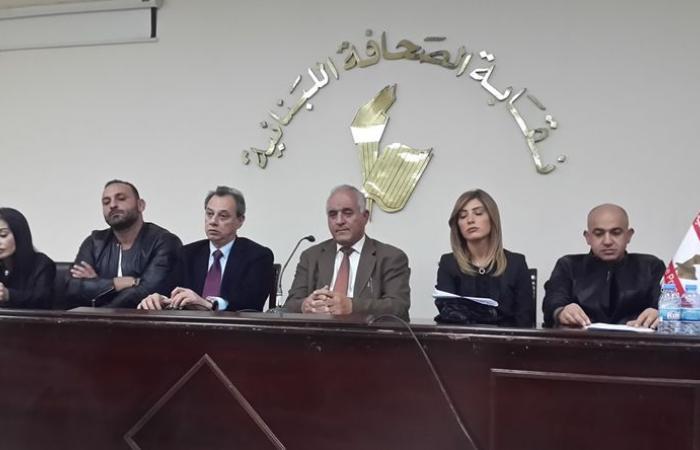 اهالي ضحايا الاعتداء على ملهى رينا يناشدون المسؤولين التدخل لحفظ حقهم بالتعويضات