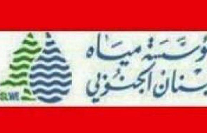 مستخدمو مياه لبنان الجنوبي: نرفض سياسة التسويف المتمادية وغير المبررة