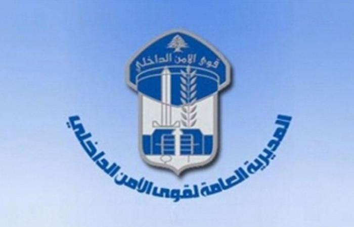 قوى الأمن أوقفت لبنانيين بجرم مخدرات واحتيال