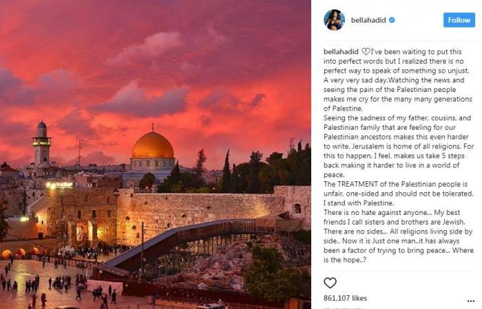 هكذا استنكرت بيلا حديد قرار ترمب بشأن القدس
