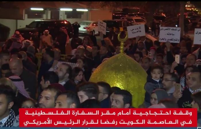 تواصل الاحتجاجات عربيا ضد قرار ترمب بشأن القدس
