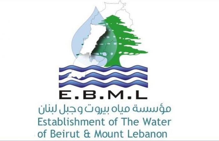نقابات عمال المياه أعلنت الإضراب المفتوح حتى تحقيق مطالبهم بوضع السلسلة موضع التنفيذ