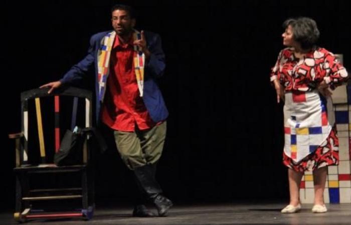 """""""مهرجان المسرح المحترف"""": التقشّف ليس حلاً"""