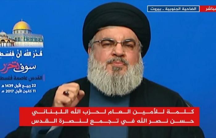 نصر الله يطالب حركات المقاومة بالتوحد لمواجهة إسرائيل