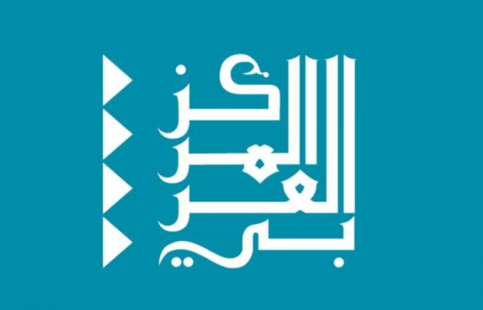 ندوة بالدوحة عن المصطلح العربي بالعلوم الاجتماعية
