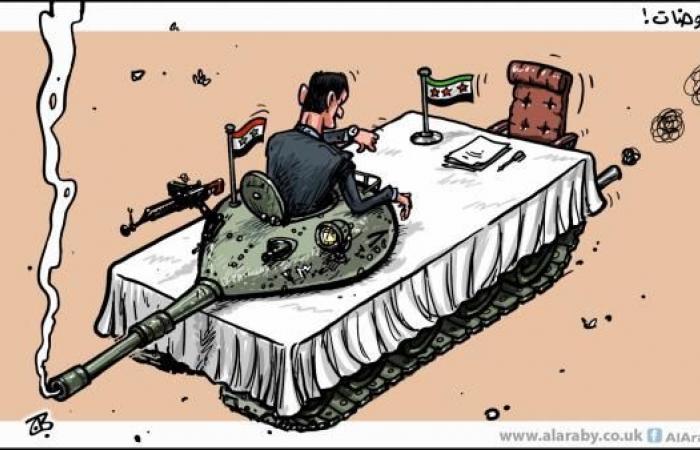 هل يمكن التفاوض مع النظام السوري بلا مرجعية؟