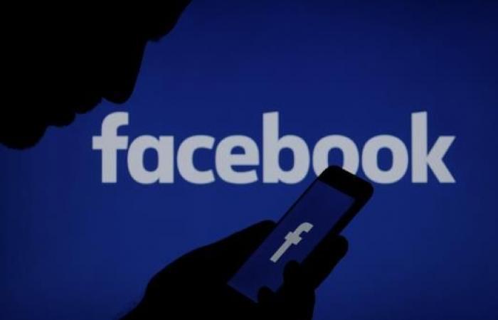 """هكذا تغادر """"فيسبوك"""" بلا رجعة"""