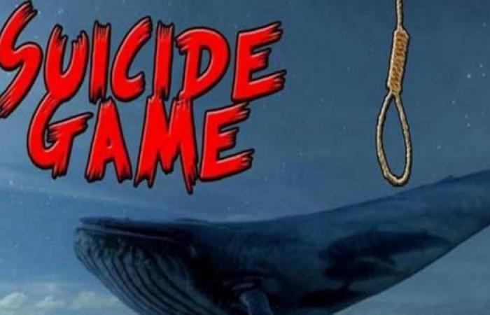 """الشرطة الجزائرية: حجب """"الحوت الأزرق"""" مستحيل... وهذا بديلها"""