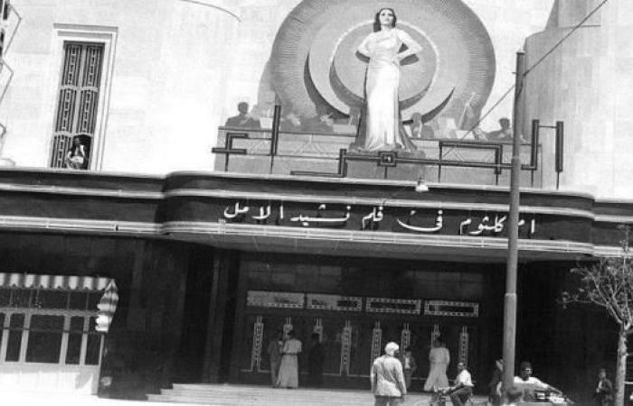"""""""نشيد الأمل"""" لـ أم كلثوم: من القاهرة إلى يافا"""