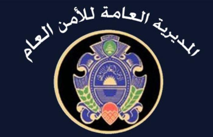 مركز أمن العام في القاع يفتح أبوابه أمام المواطنين