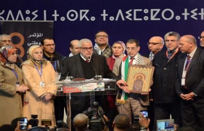 """""""الثوب الجديد"""" للعدالة والتنمية يثير سجالاً بالمغرب"""