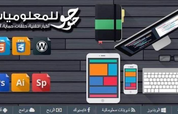 تزايد المخاوف بين صناع المحتوى العرب بعد إغلاق قناة تقنية كبرى